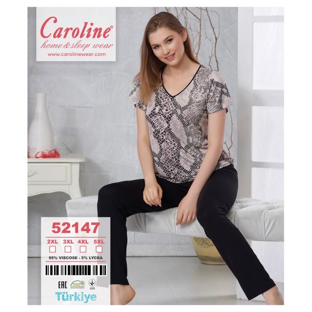 КОМПЛЕКТ CAROLINE АРТ.№52147